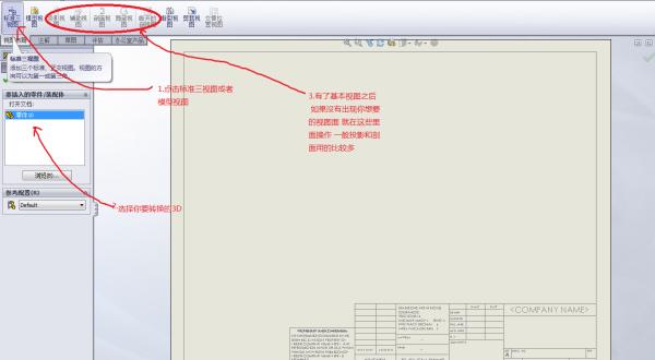 dworks转cad工程图后,cad模型视窗看不到图