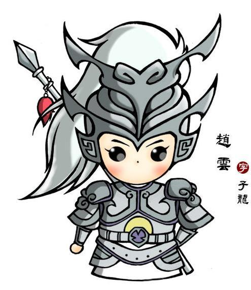 谁有 三国演义动画版 的 赵云 图片 最好要高清的图片
