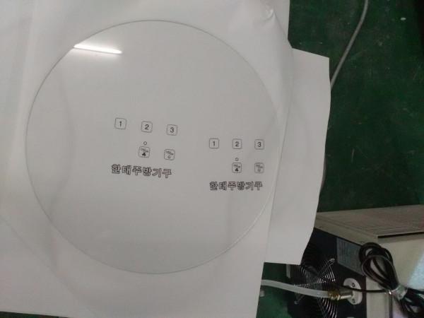 紫外线光固化机_uv光固化机,uv光固化机,uv光固化定做欢迎来电!