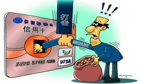 【信用卡恶意透支】信用卡恶意透支5万以上10万以下将会如何定罪?