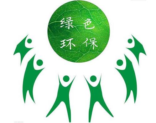 北京环保股有哪些_环保龙头股有哪些_百度知道