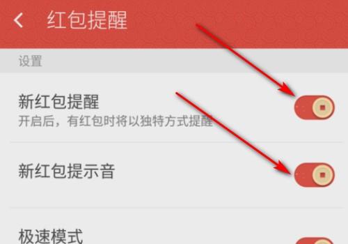 「微信开红包群」微信红包群上限是多少
