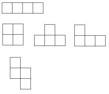 用四个同样的正方形可以拼成什么图形插图
