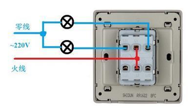 单开3控开关接线图_二开单控开关接线图后面六孔_百度知道