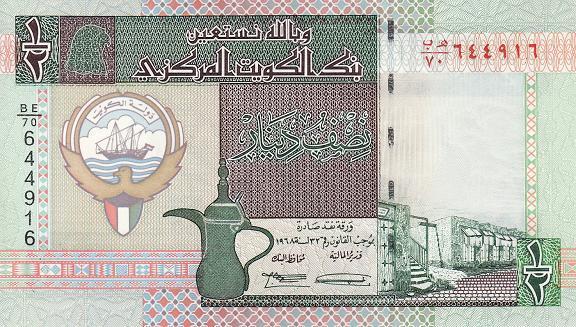 科威特第纳尔_科威特第纳尔是哪个国家的_百度知道