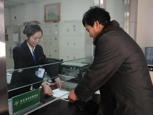 【信用社个人贷款条件】农村信用社个人贷款需要哪些材料