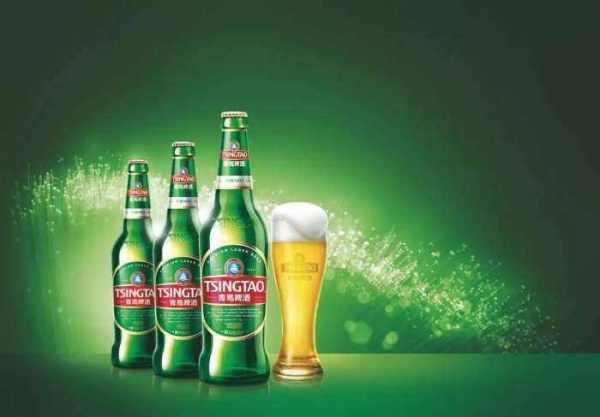 【600600青岛啤酒】青岛啤酒和德国有关系吗?
