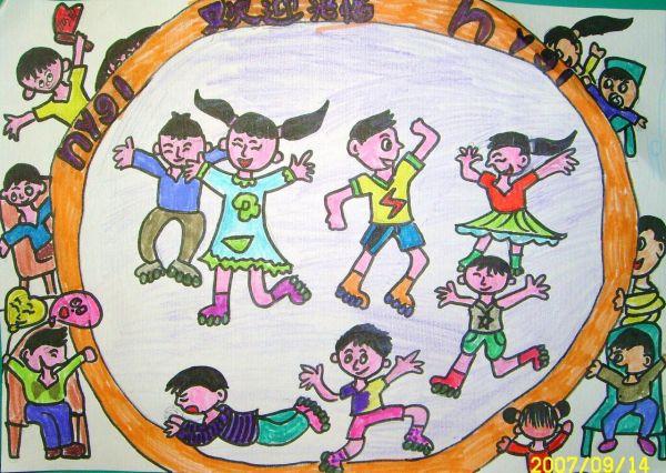 最漂亮的六一画_简单又漂亮的儿童节手抄报大全
