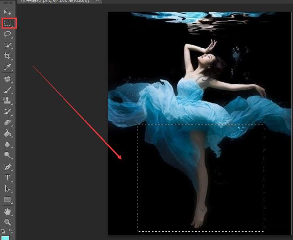 photoshop如何拉长照片的腿