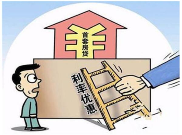【个人住房组合贷款】个人住房组合贷款是?贷款条件和期限有哪些?