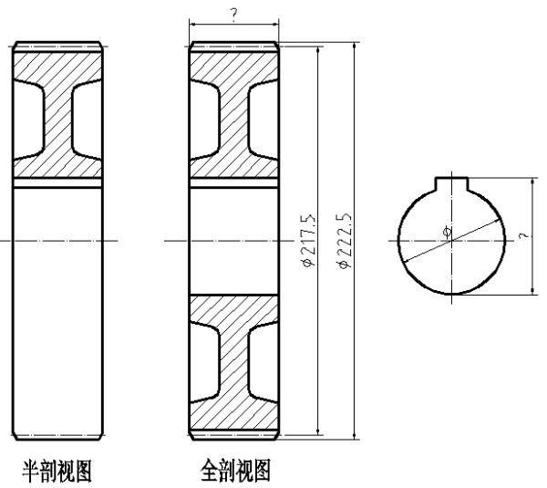 小齿轮齿数_求解答:已知一标准渐开线直齿圆柱齿轮,其齿顶圆直径d=77.5mm ...