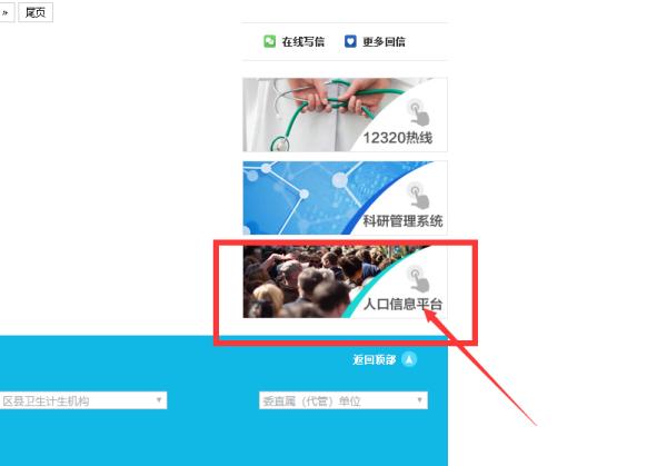 重庆人口信息平台安装_如何安装重庆市人口信息平台