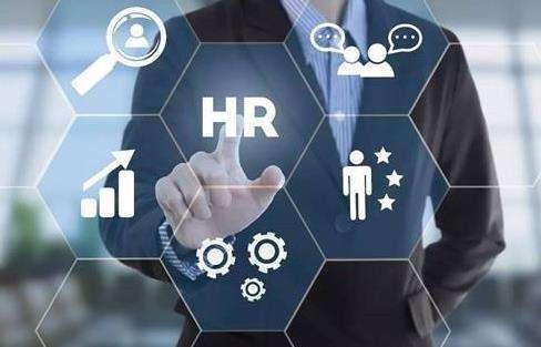 质量管理工作计划_人力资源主管的岗位职责和主要的工作内容是什么?_百度知道
