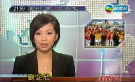盛昌娱乐:今天的tvb的午间新闻的主播是谁