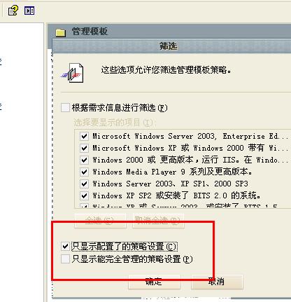 公司电脑里安装了软件,文件不能拷贝到U盘 ,怎