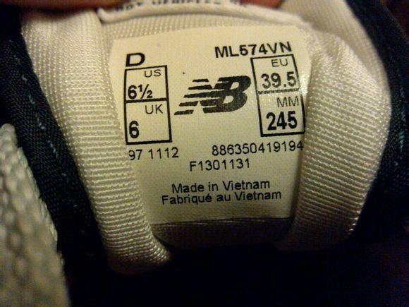 求鉴定NB的鞋子是不是正品