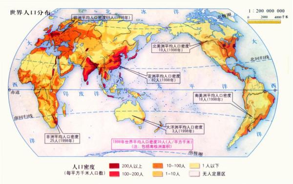四川人口有多少_世界各国人口多少