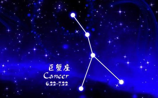 日 星座 7 月 28