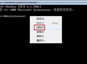 DNS配置错误怎么办呢