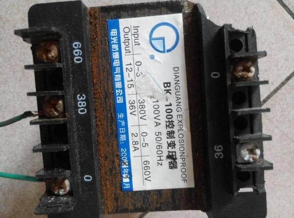 可以接上家用220V直流电压吗,变出来的大概是多少伏图片