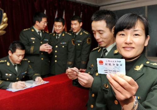 军人公民身份证号码登记盖章需要什么?