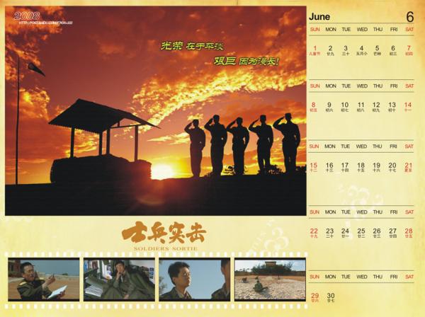 一个军人在夕阳下图片_求图片 大概就是夕阳下军人站岗 或者敬礼。给人感觉庄严点 ...