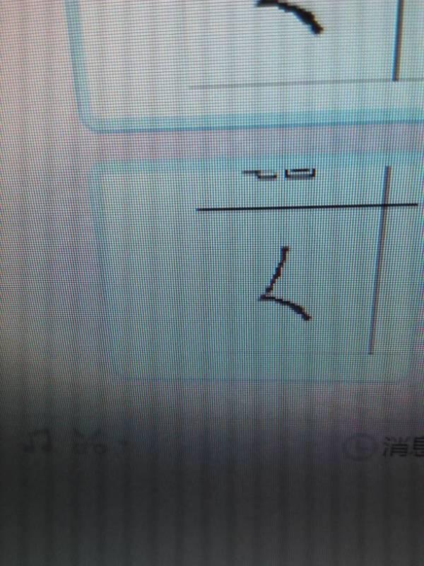 撇点,这个笔画怎么写