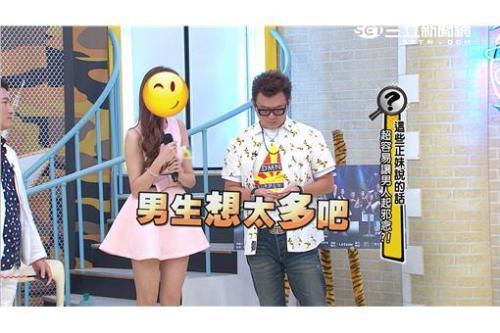 台湾综艺,台湾有哪些迥殊棒的综艺节目?