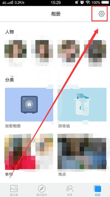vivo手机照片误删了能找回来吗