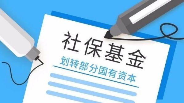 【601618】中国一冶集团有哪些下属公司