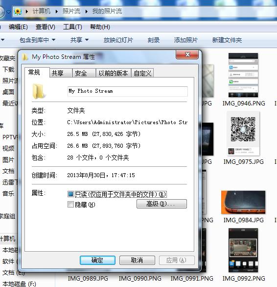 icloud照片流怎么用_pc端 icloud 同步照片流慢 怎么办_百度知道