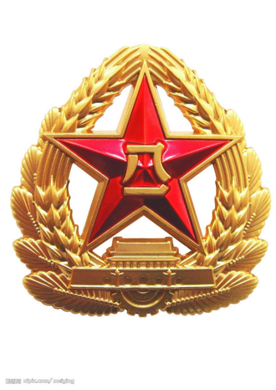中国人民解放军军徽图片_中国人民解放军军徽的介绍_百度知道