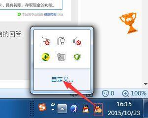 电脑右下角的广告_怎样把桌面右下角的小图标隐藏在一个小方框中_百度知道