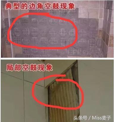 新房铺完瓷砖,发现空鼓了怎么办?