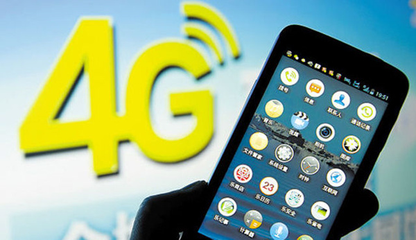 最便宜的4g手机_最便宜的4G手机 南宁中兴Q802T促销中
