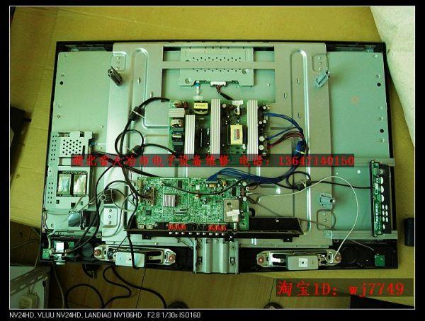 液晶电视屏幕检测_海信液晶电视无法正常开机_百度知道