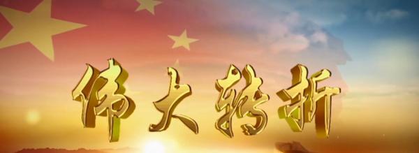 """金花三张牌官网:""""可是""""与""""但是""""有什么区别?"""