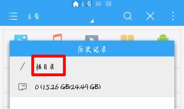 安卓手机短信表情_安卓手机短信保存在哪个文件_百度知道