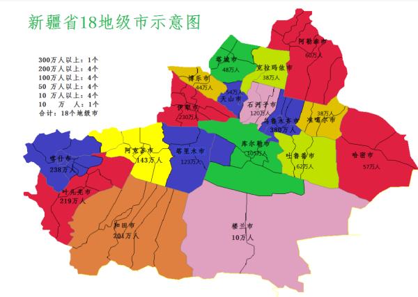 成都市行政区划图_新疆行政区划图_百度知道
