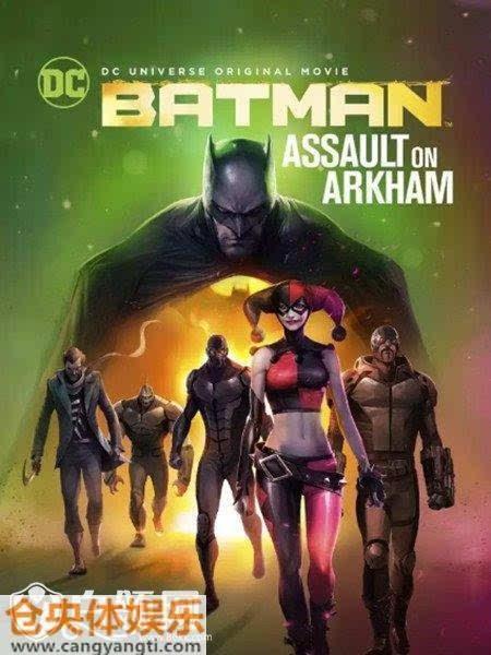 观看_DC漫画电影观看顺序_百度知道