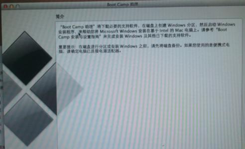 苹果笔记本双系统win7键盘点击没反应