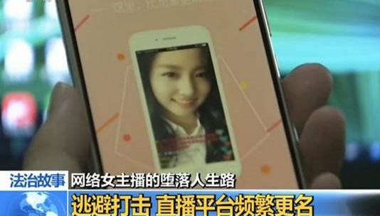 """菲华国际:""""东北主播二嫂""""是哪个直播平台"""