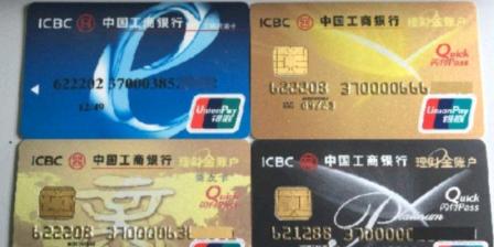 农行网银转账有限额_建行单笔限额_银行卡限额_建行私人银行卡_银行卡限额图片