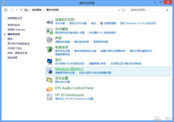 Synaptics Ps 2 Port Touchpad Driver For Windows 10 - zonesoftsoftbit