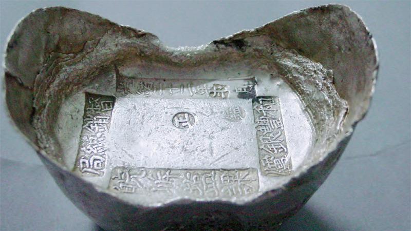 明代时白银是当之无愧的全球货币?