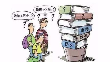大数据表明:新高考选科真不是件容易的事