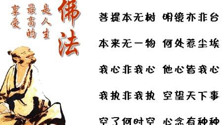 释儒道三家的修行真谛都在这四个字,我们已经误读很久了