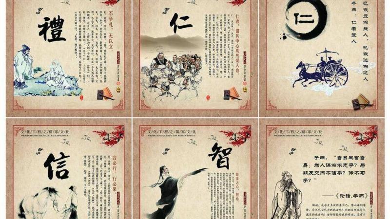 谁不懂儒家,就不懂中国!的头图