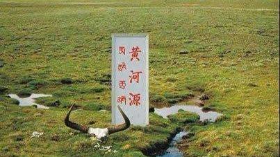 《舆地图》力证南海诸岛自古就是中国领土