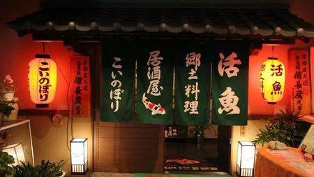 在日本京都,一日三餐怎么吃的头图